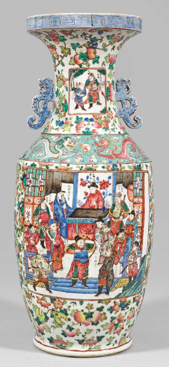 Large Famille rose Vase - photo 1