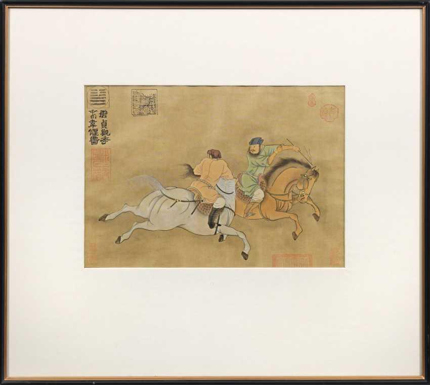 Chinese Silk Painting - photo 1