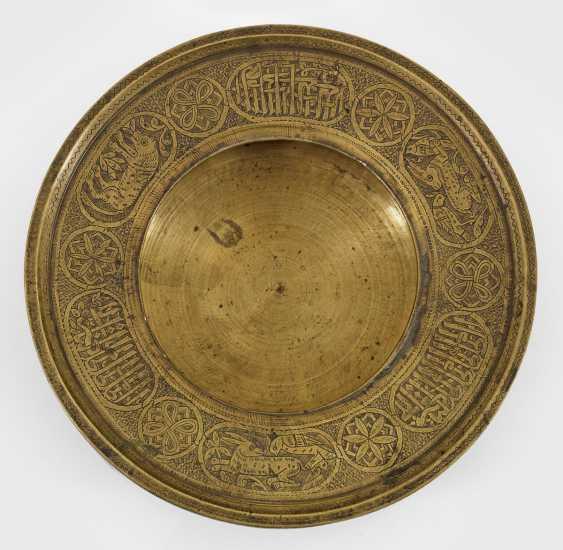 Islamic Washbasin-Bowl - photo 1