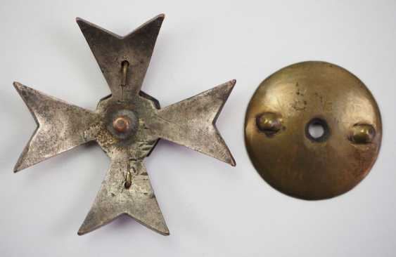 Infantry Screw Buttons Honourable Artillery Co.
