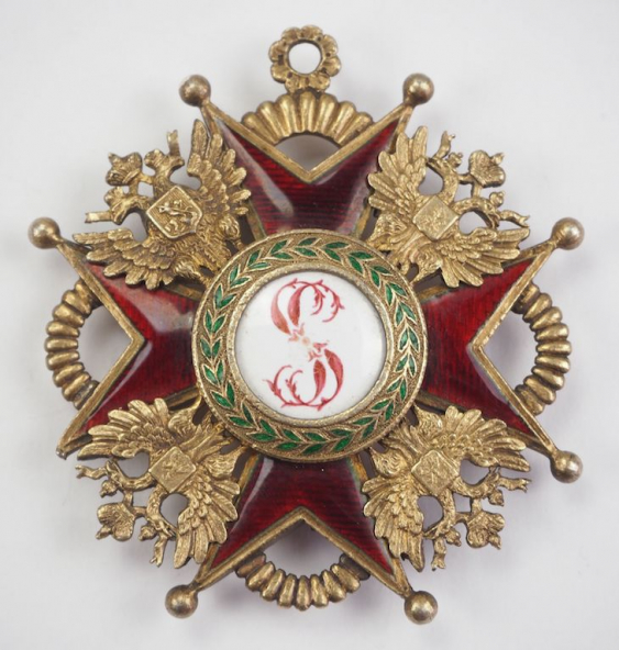 ордена царской россии с картинками карандашный эскиз