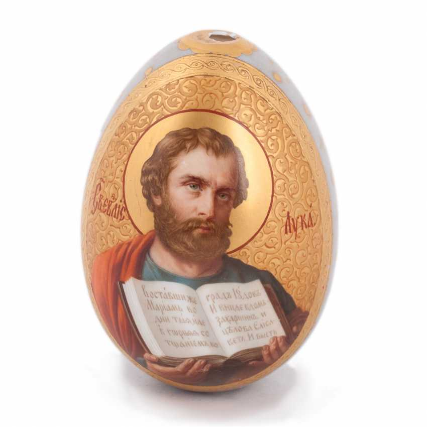 Rare Easter egg with the image of St. Luke