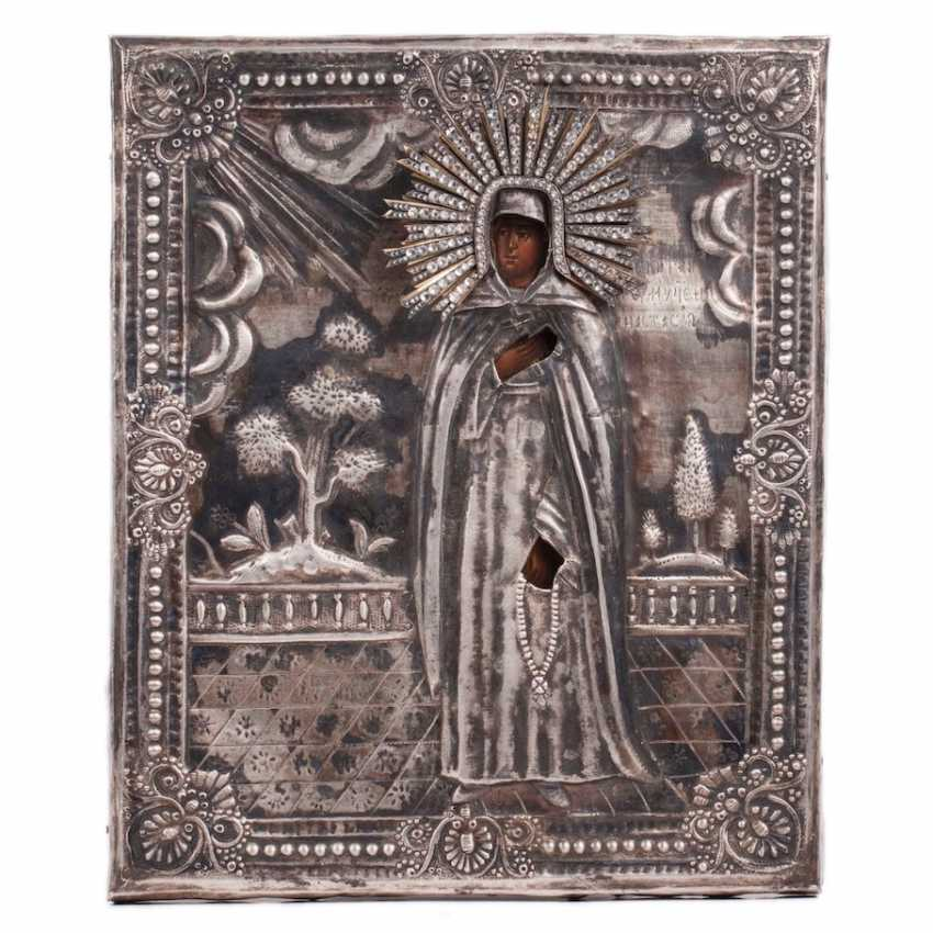 The icon of Holy Martyr Anastasia - photo 1