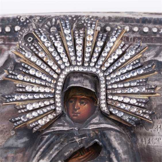 The icon of Holy Martyr Anastasia - photo 4