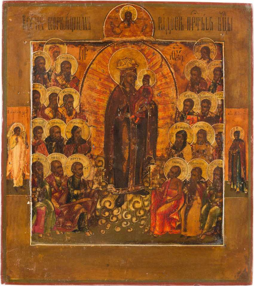 ICON OF THE MOTHER OF GOD 'JOY OF ALL WHO SORROW' WITH SELECTED SAINTS - photo 1
