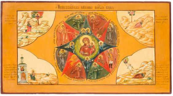 LARGE-SCALE ICON OF THE MOTHER OF GOD 'NON-COMBUSTIBLE BUSH' - photo 1