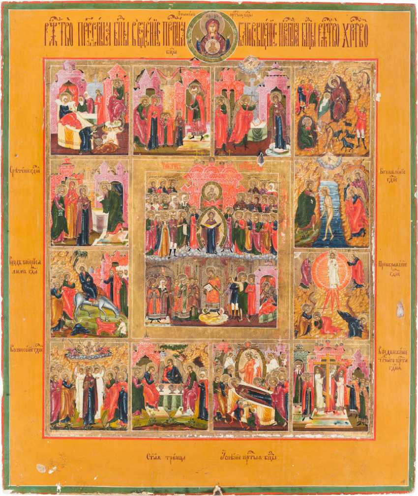 VERY FINE AND LARGE-SIZED ICON OF THE MOTHER OF GOD 'PROTECTION' WITH THE TWELVE GREAT FEASTS OF THE ORTHODOX CHURCH YEAR - photo 1