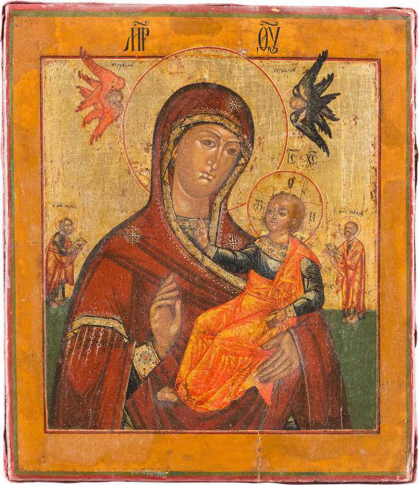 LARGE ICON OF THE MOTHER OF GOD 'DELIGHT IN THE SUFFERING' WITH SILVER OKLAD - photo 2