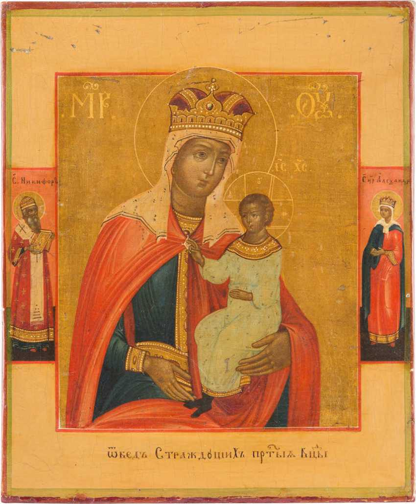SMALL ICON OF THE MOTHER OF GOD 'DELIGHT IN THE SUFFERING' - photo 1