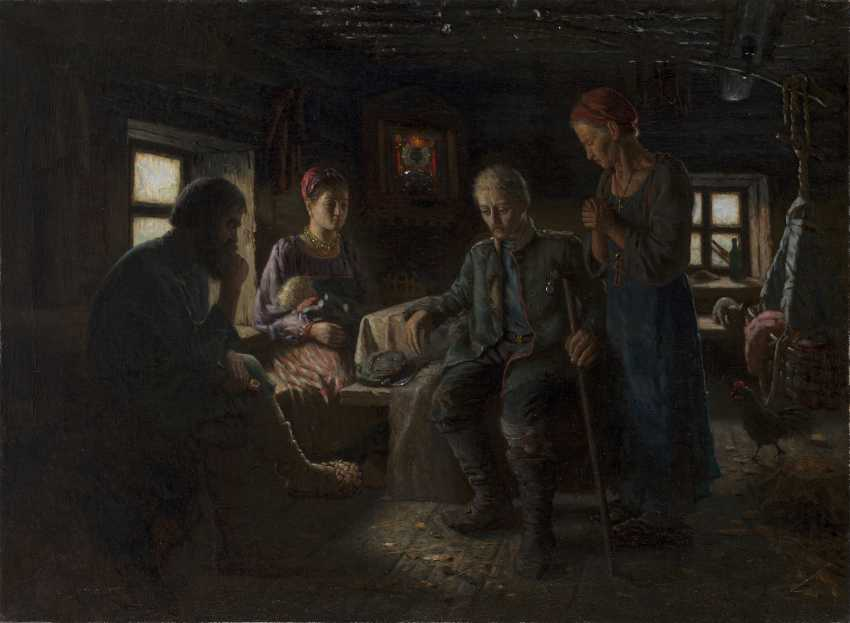 MAKSIMOV, VASILY (1844-1911) Sad News from the Front  - photo 1