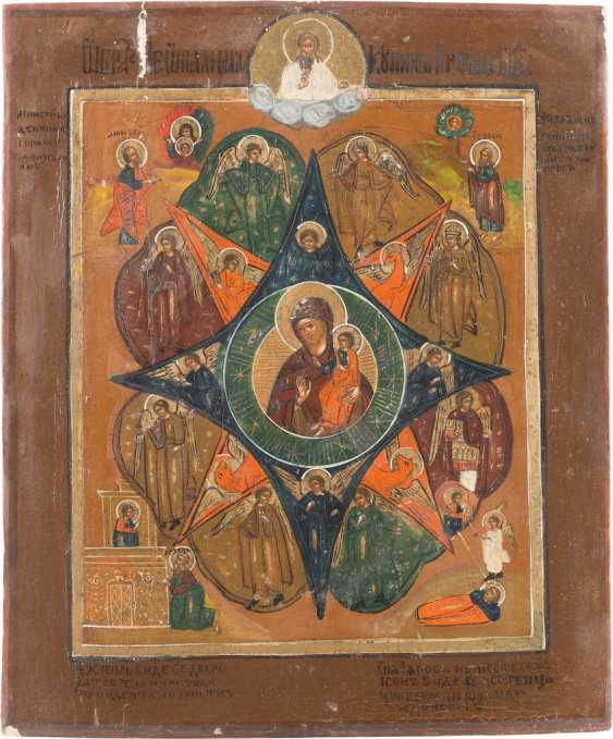 ICON OF THE MOTHER OF GOD 'NON-COMBUSTIBLE BUSH' - photo 1