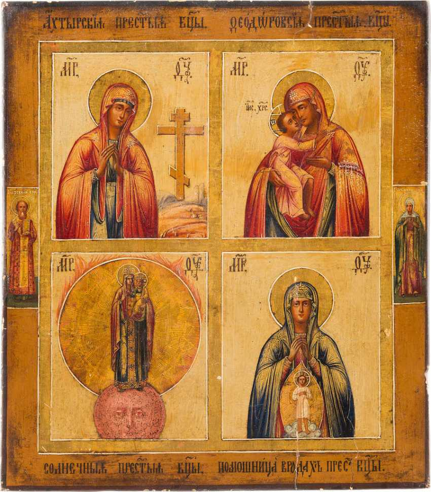 RARE LARGE FOUR FIELDS ICON WITH FOUR MERCY PICTURES OF THE MOTHER OF GOD - photo 1
