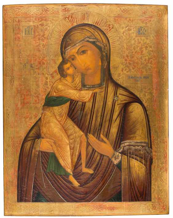 A MONUMENTAL ICON WITH THE MOTHER OF GOD OF FEODOR (FEODOROWSKAJA) FROM A CHURCH ICONOSTASIS - photo 1