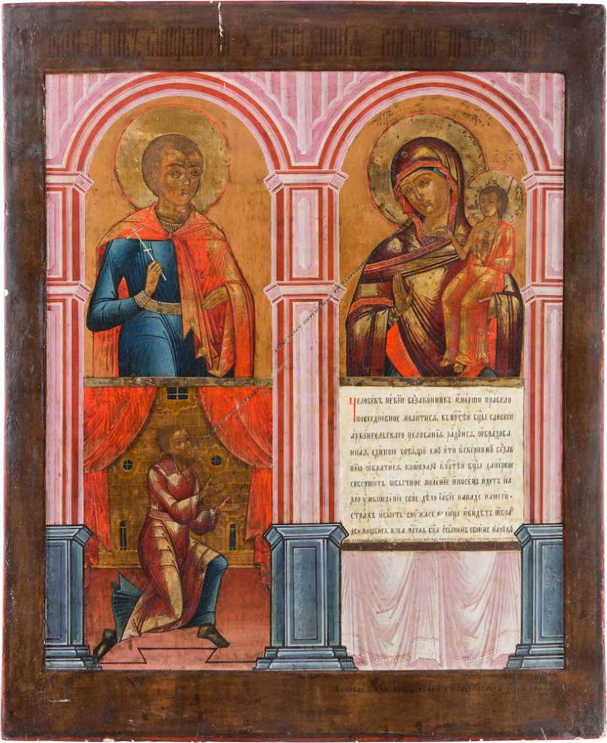 DATED AND LARGE-SIZED ICON OF THE MOTHER OF GOD 'UNEXPECTED JOY' AND THE ST. BONIFACE - photo 1
