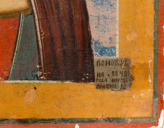 LARGE-SCALE ICON OF THE MOTHER OF GOD KORSUNSKAJA - photo 2
