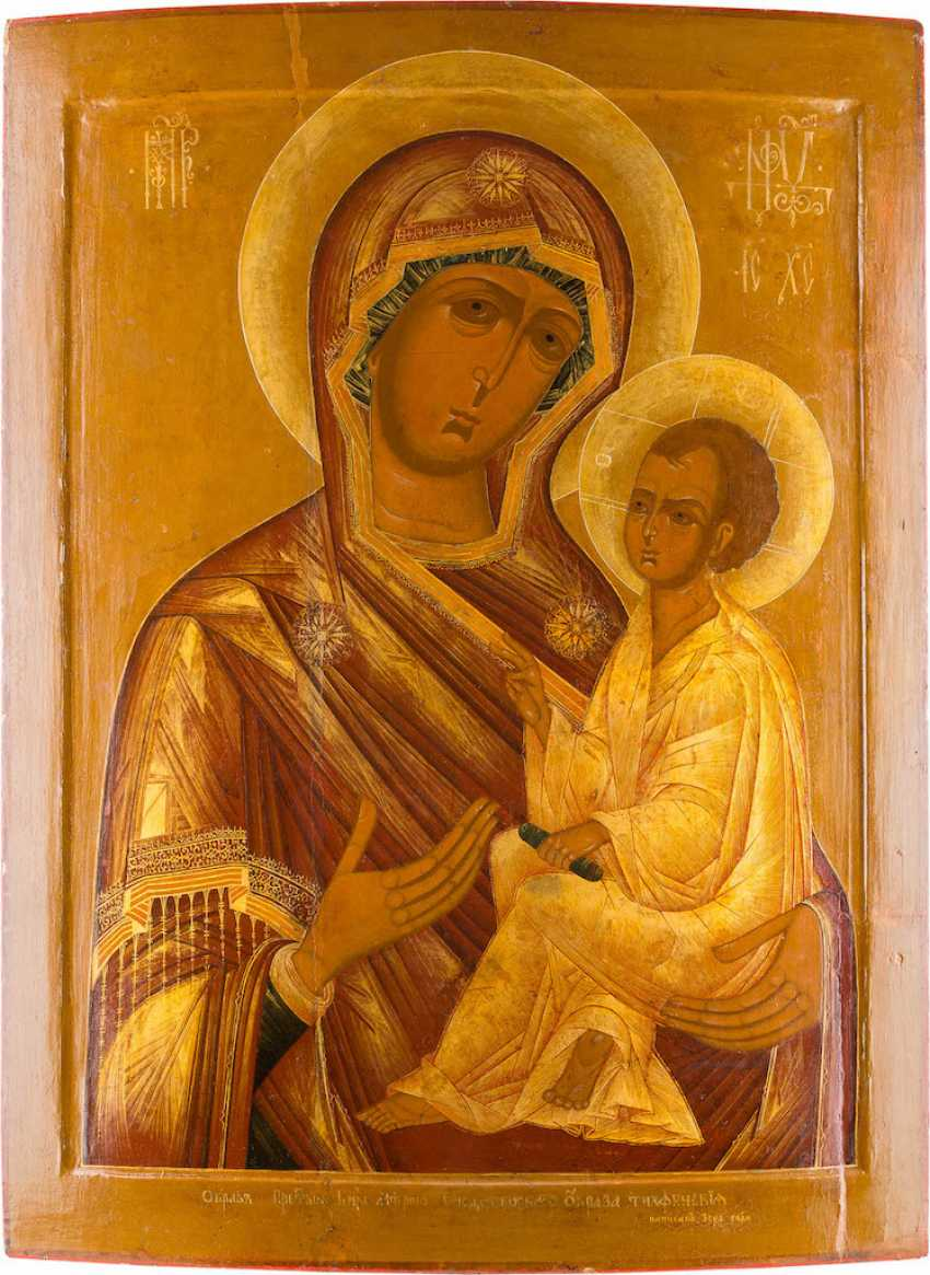 MONUMENTAL, DATED ICON OF THE MOTHER OF GOD OF TIKHVIN (TICHWINSKAJA) WITH OKLAD FROM A CHURCH ICONOSTASIS - photo 2