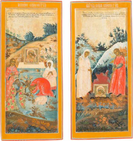 TWO LARGE FRAGMENTS OF A VITA ICON OF THE MOTHER OF GOD OF KAZAN - photo 1