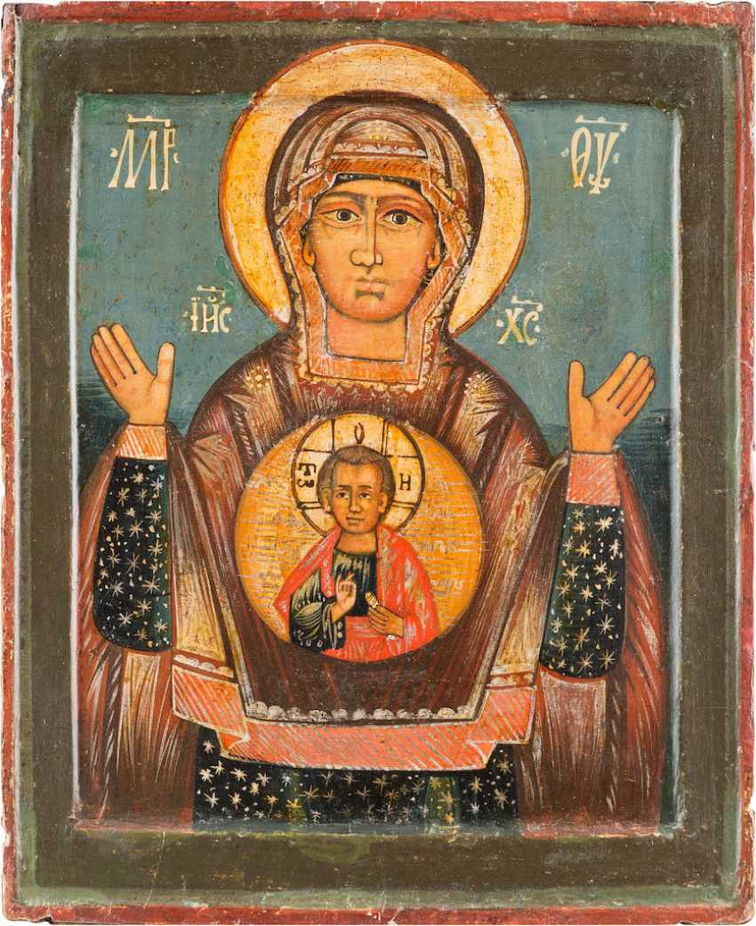ICON OF THE MOTHER OF GOD OF THE SIGN (ZNAMENIE) WITH VERMEIL-OKLAD - photo 2