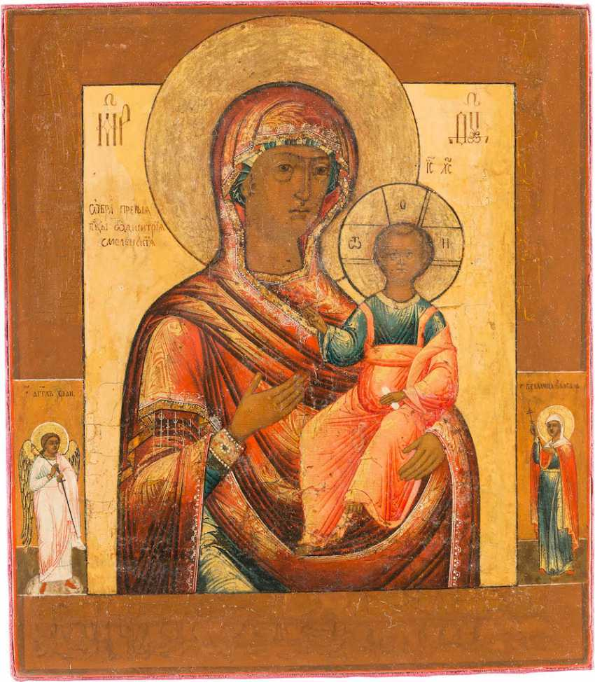 ICON OF THE MOTHER OF GOD OF SMOLENSK (SMOLENSKAYA) WITH PEARL-OKLAD - photo 2