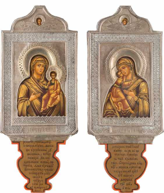 COUPLE THE PROCESSION OF ICONS WITH MERCY PICTURES OF THE MOTHER OF GOD WITH RIZA - photo 1