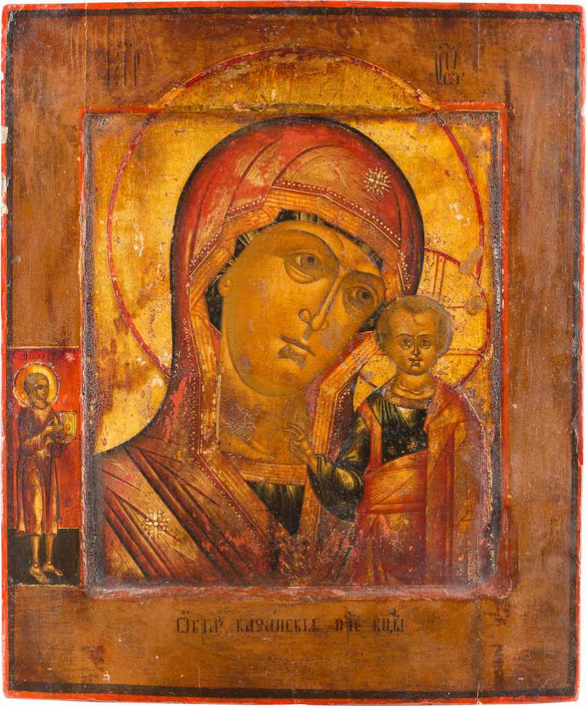 ICON OF THE MOTHER OF GOD OF KAZAN (KAZANSKAYA) - photo 1