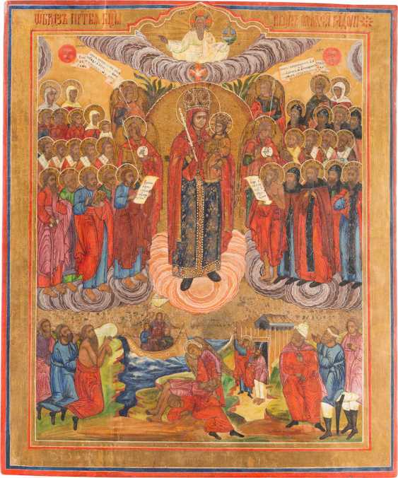 LARGE-SCALE ICON OF THE MOTHER OF GOD 'JOY OF ALL WHO SORROW' - photo 1