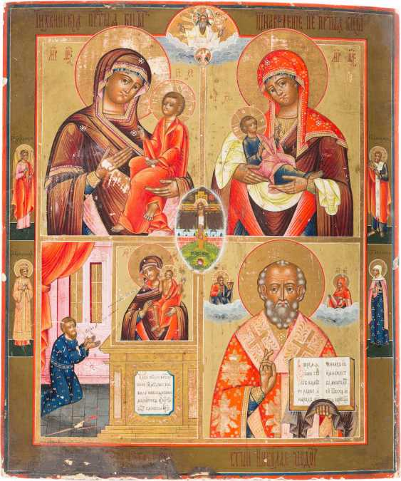 LARGE-FORMAT ICON WITH GRACE, IMAGES OF THE MOTHER OF GOD AND ST. NICHOLAS OF MYRA - photo 1