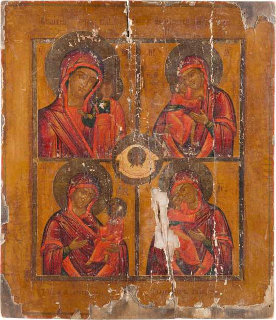 FOUR FIELDS ICON WITH THE MANDYLION, AND FOUR MERCY PICTURES OF THE MOTHER OF GOD - photo 1