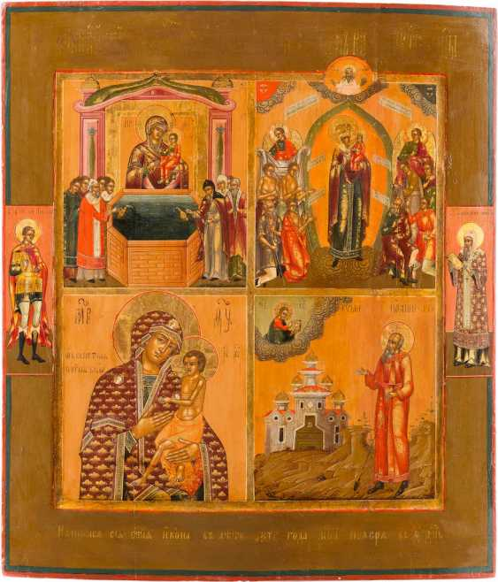 LARGE, DATED, FOUR FIELDS ICON WITH GRACE, IMAGES OF THE MOTHER OF GOD AND SAINT JOHN, OGORODNIK - photo 1