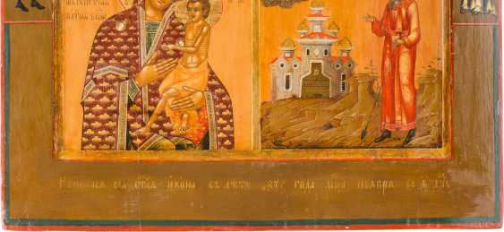 LARGE, DATED, FOUR FIELDS ICON WITH GRACE, IMAGES OF THE MOTHER OF GOD AND SAINT JOHN, OGORODNIK - photo 2