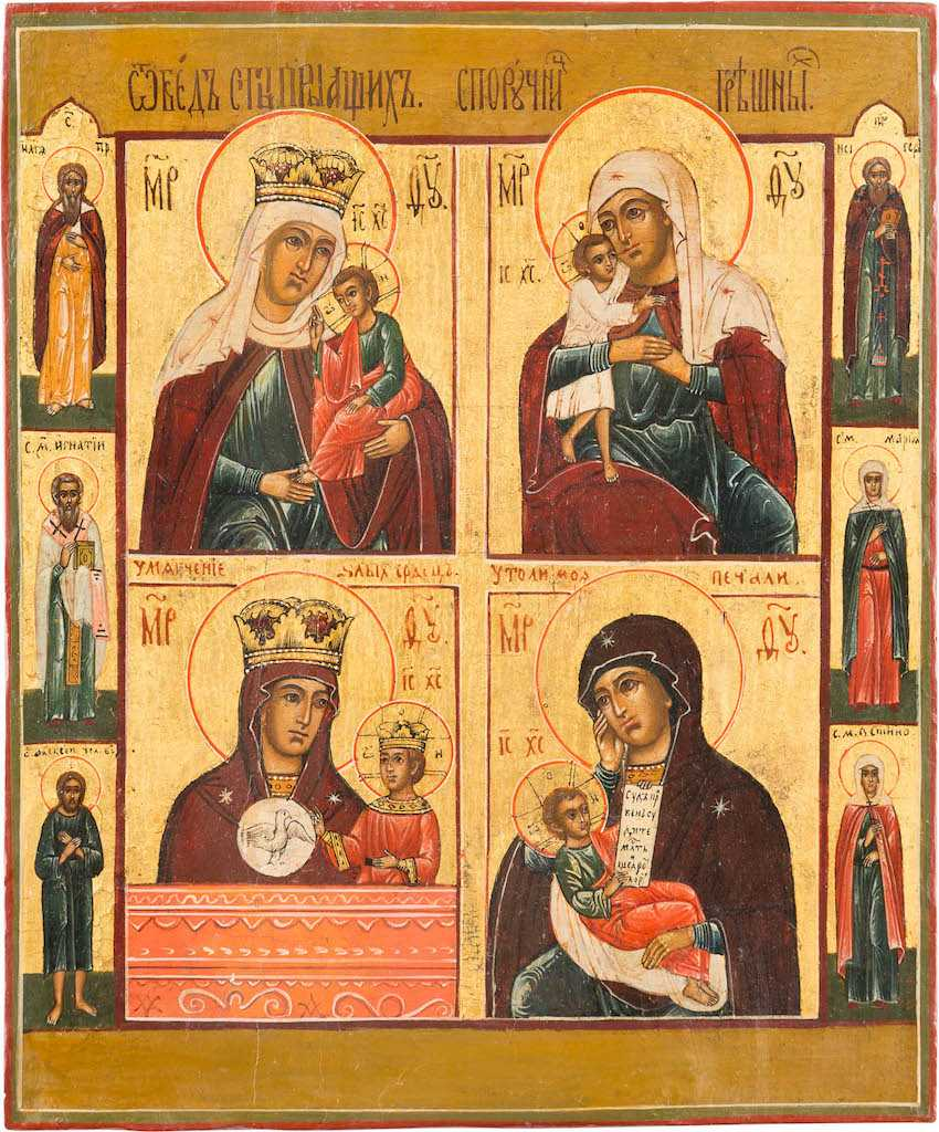 FOUR FIELDS ICON WITH FOUR MERCY PICTURES OF THE MOTHER OF GOD - photo 1