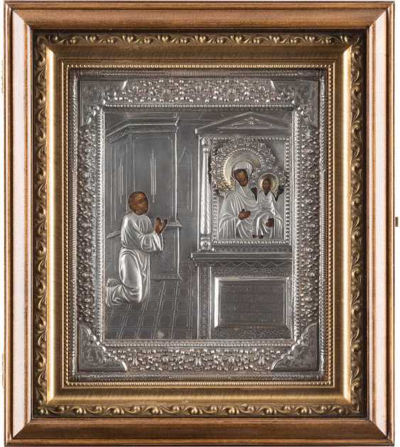 ICON OF THE MOTHER OF GOD 'UNEXPECTED JOY' WITH SILVER OKLAD, IN THE ICON CASE - photo 1