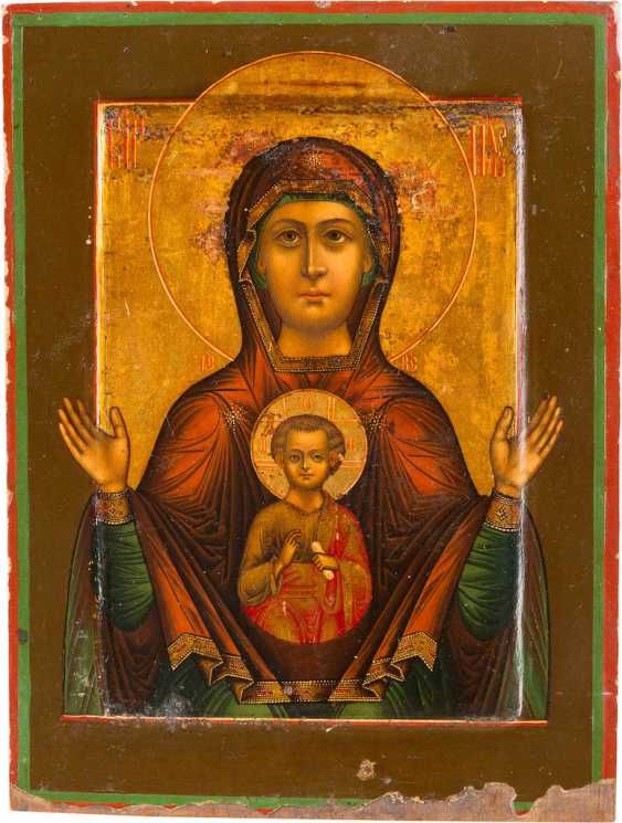 SMALL ICON OF MOTHER OF GOD OF THE SIGN (ZNAMENIE) - photo 1