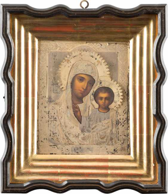 ICON OF THE MOTHER OF GOD OF KAZAN (KAZANSKAYA) WITH SILVER OKLAD, IN THE ICON CASE - photo 1