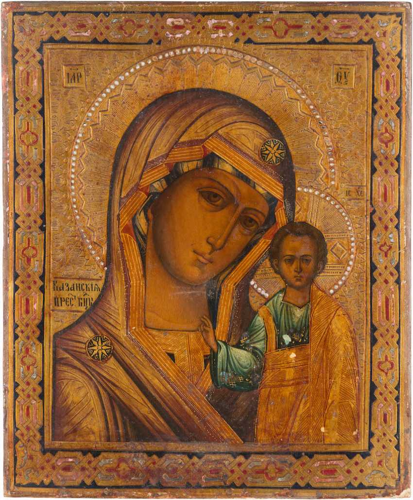 SMALL ICON OF MOTHER OF GOD OF KAZAN (KAZANSKAYA) - photo 1
