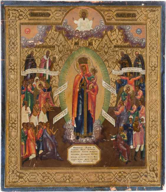 LARGE ICON OF THE MOTHER OF GOD 'JOY OF ALL WHO SORROW' - photo 1