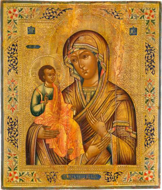 ICON WITH THE THREE-HANDED MOTHER OF GOD (TRICHEIROUSA) - photo 1