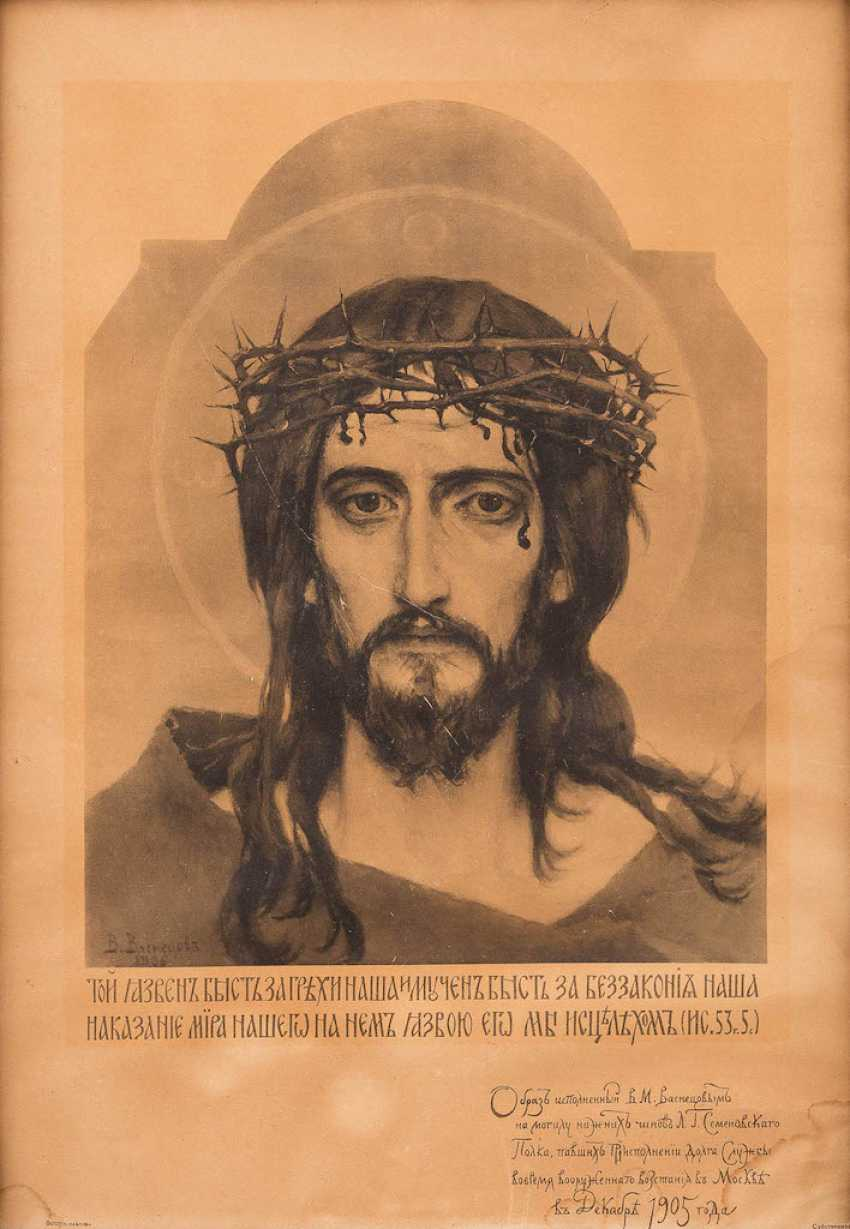 PHOTOGRAPHY OF AN ICON WITH CHRIST PANTOKRATOR OF VIKTOR MIKHAILOVICH WASNETZOW - photo 1
