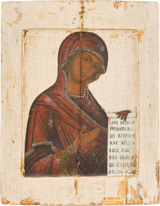 ICON OF THE MOTHER OF GOD FROM A DEESIS - photo 1