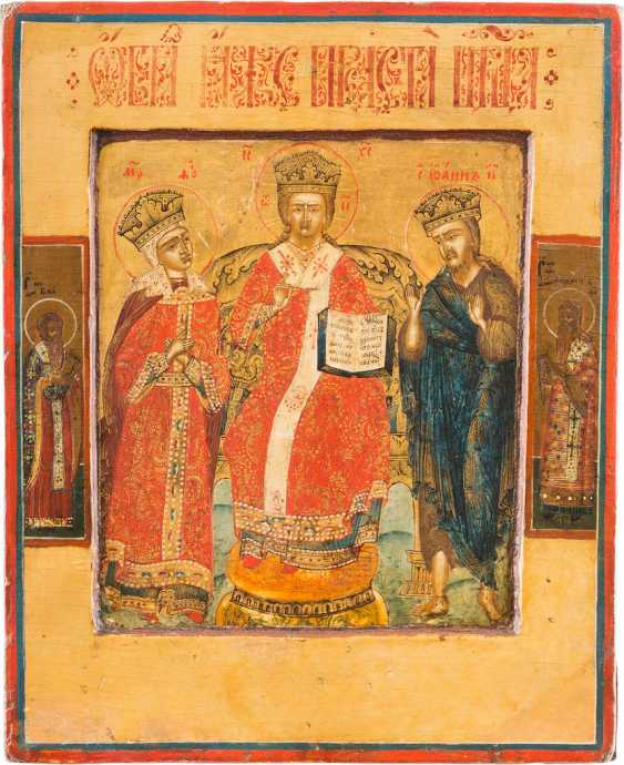 A SMALL ICON WITH THE DEESIS - photo 1