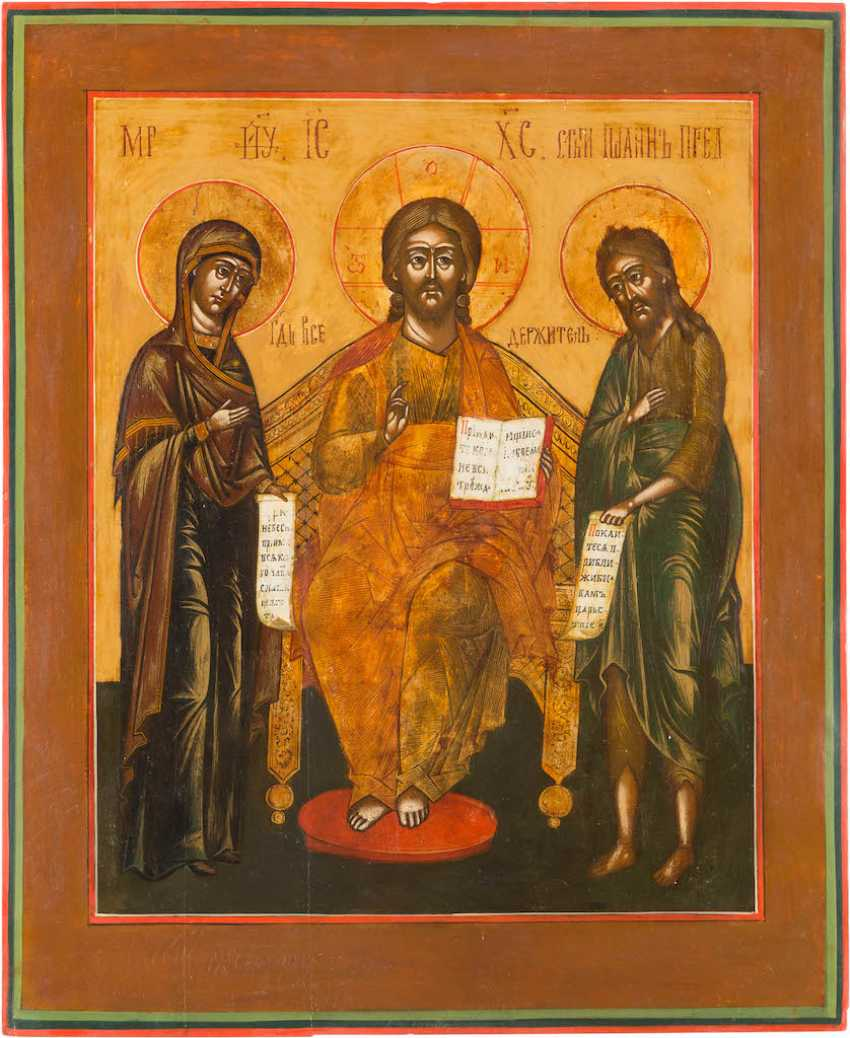 LARGE-FORMAT ICON WITH THE DEESIS - photo 1