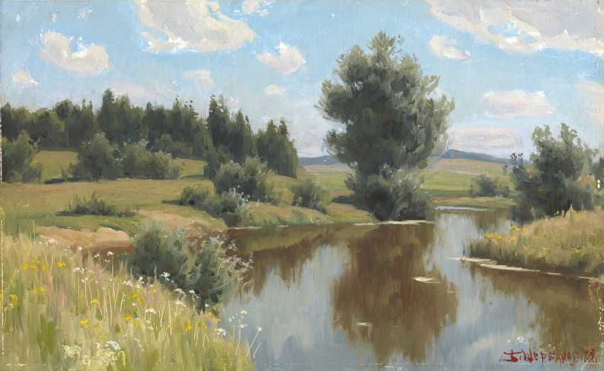 SHCHERBAKOV, BORIS (1916-1995) Summer in Yasnaya Polyana , signed and dated 1972, also further signed and titled in Cyrillic on the reverse. - photo 1