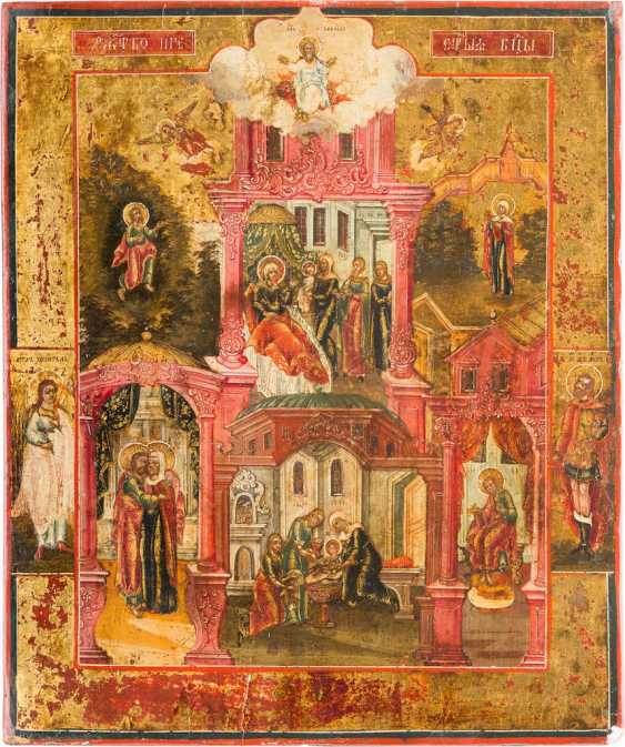 ICON WITH THE NATIVITY OF THE MOTHER OF GOD - photo 1