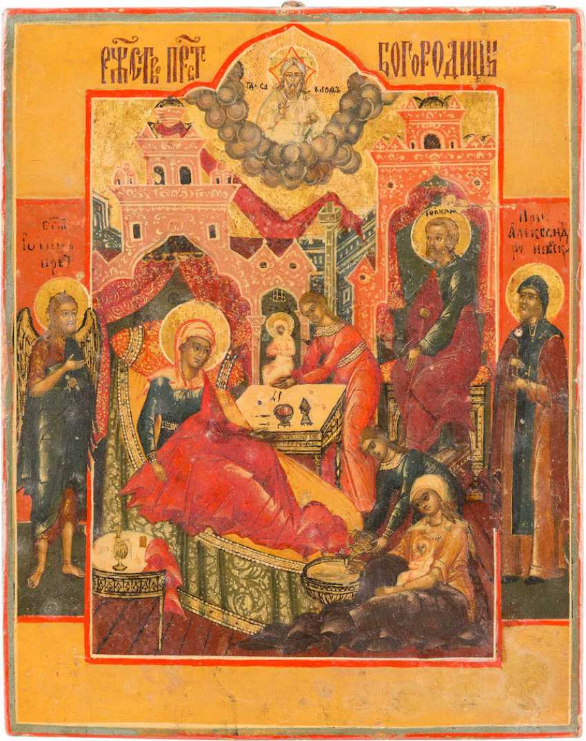 SMALL ICON OF THE NATIVITY OF THE MOTHER OF GOD WITH SILVER OKLAD - photo 2