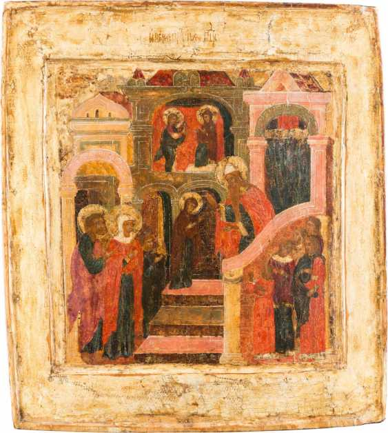 ICON WITH THE TEMPLE GANG TO MARY - photo 1