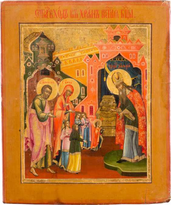 VERY FINE ICON WITH THE TEMPLE GANG OF MARY WITH SILVER RIZA - photo 2