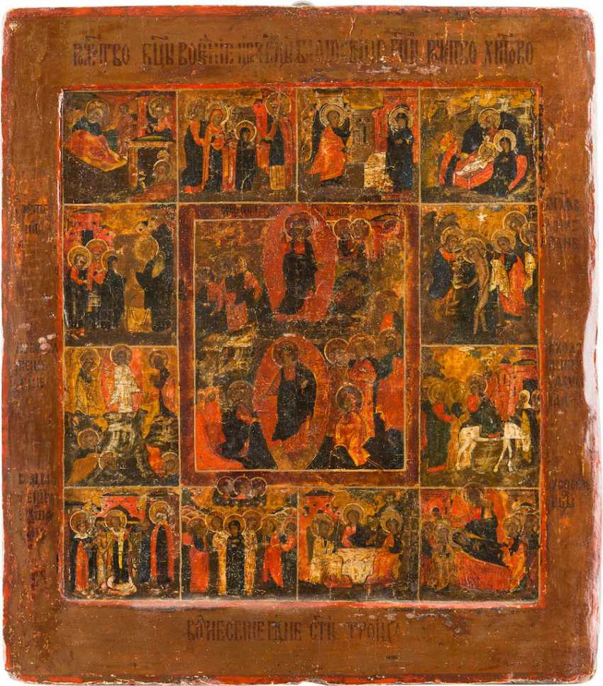 ICON OF THE DESCENT INTO HELL AND RESURRECTION OF CHRIST WITH TWELVE HIGH STRENGTH WITH BASMA - photo 2