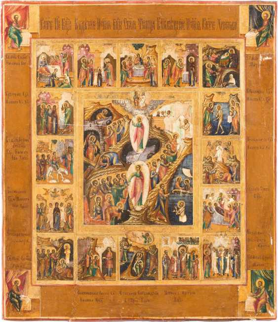 ICON OF THE DESCENT INTO HELL AND RESURRECTION OF CHRIST, WITH 16 HIGH-STRENGTH, AND THE FOUR EVANGELISTS - photo 1
