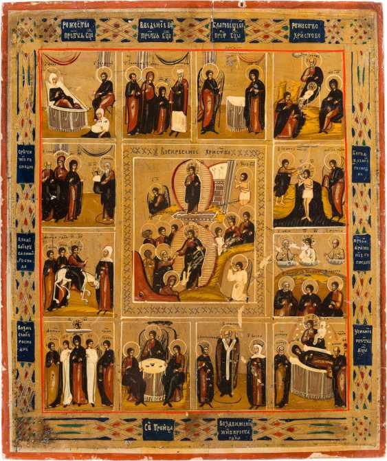 LARGE-FORMAT ICON WITH THE RESURRECTION OF CHRIST AND THE TWELVE GREAT FEASTS OF THE ORTHODOX CHURCH YEAR - photo 1