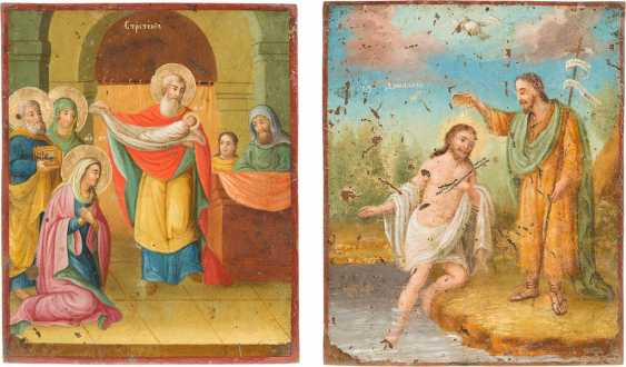 DOUBLE-SIDED TABLETKA WITH THE PRESENTATION OF CHRIST IN THE TEMPLE, AND THE BAPTISM OF CHRIST - photo 1